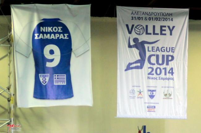 Το πανόραμα του League Cup «Νίκος Σαμαράς» 2014-15