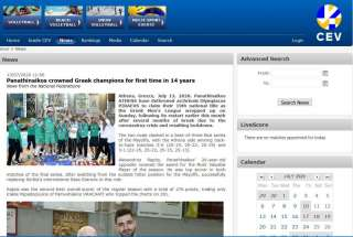 CEV: Panathinaikos crowned Greek champions for first time in 14 years