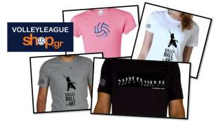 """Make your Volleyball t-shirt!"". Διαγωνισμός της Volley League Πάμε Στοίχημα"