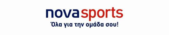 Φουλ βόλεϊ στα κανάλια Novasports!