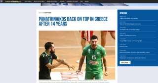 FIVB: Panathinaikos back on top in Greece after 14 years