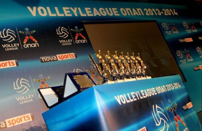 Από την Ορεστιάδα αρχίζει αύριο το πρωτάθλημα Volleyleague ΟΠΑΠ 2014-15