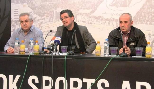 ΠΑΟΚ: «Θέλουμε πρωτάθλημα και κύπελλο και όχι βεντέτα»