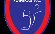 foinikas.png