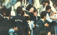 hellas-gandh-1987.jpg
