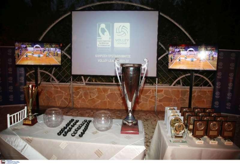 www.volleyleague.gr